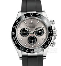 高仿复刻N厂-Rolex- 劳力士-宇宙计型迪通拿系列M116519ln-0027腕表