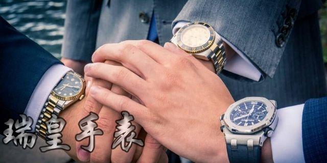 什麽是复刻表-在二手手表和复刻手表之间,我选择了复刻手表